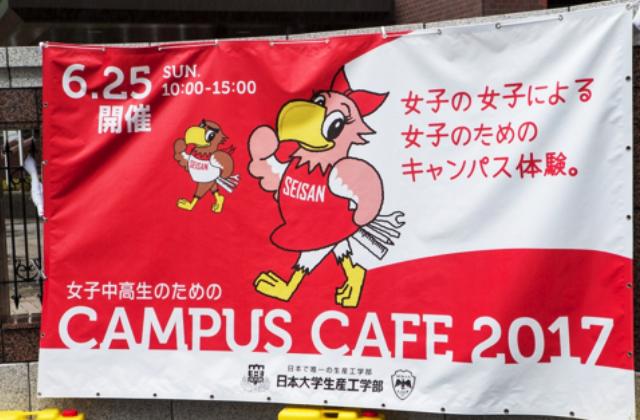 """campuscafe1"""