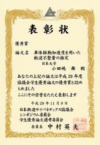 20171129_08