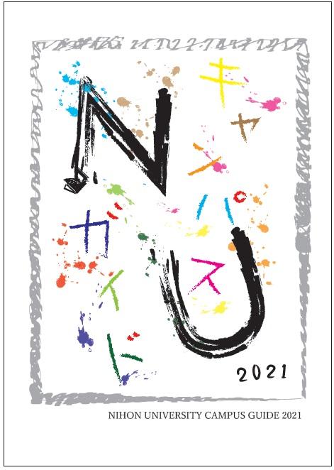作品NO.02